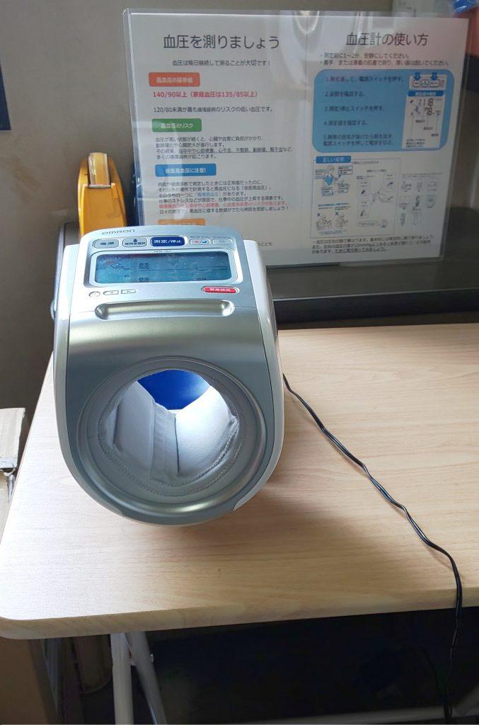 血圧計の設置