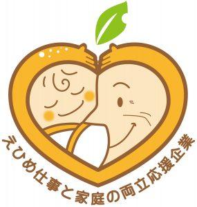 えひめ仕事と家庭ロゴ